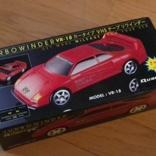 Turbowinder vr-18