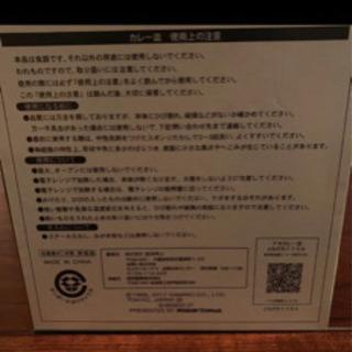 【ネット決済】ポムポムプリン✖️ポンデリング カレー皿🍛💕