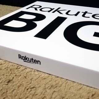 新品未開封 ◆ Rakuten BIG ZR01 レッド 残債な...