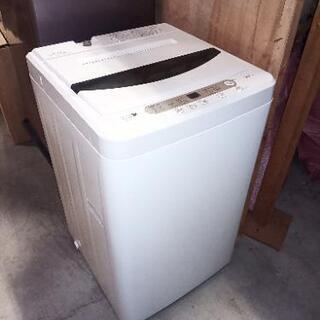 洗濯機 6kg 2014年製 中古