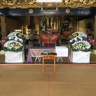名古屋市のお寺が会場・お布施込み定額葬儀 − 愛知県