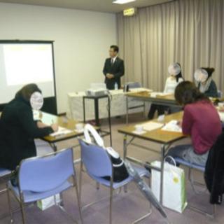 マイホーム教室(注文住宅編) − 埼玉県