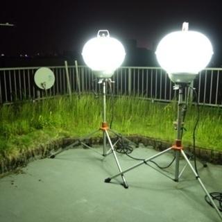 【ネット決済】畑谷製作所 ボールライト×2台(必要な方は3脚もお...