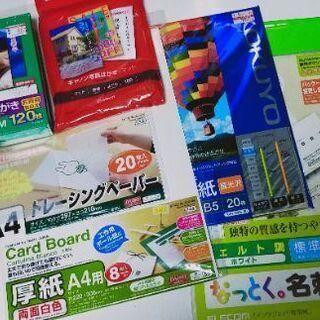【5/9まで】【印刷用紙セット】光沢紙・年賀状・名刺・写真用紙…