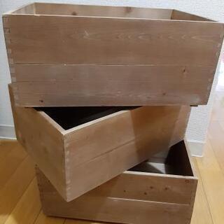 【ネット決済】木箱 りんご箱 DIY 3個セット