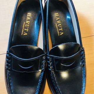 HARUTA ローファー 24EEEサイズ 学生靴美品