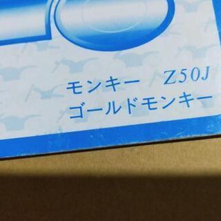 HONDA ゴールドモンキー A-Z50J