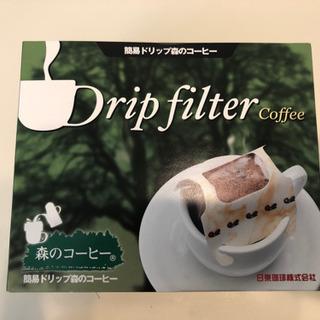 未開封 農薬不使用 森のコーヒー 簡易ドリップ式 16杯分