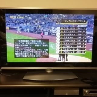 【ネット決済】日立37型プラズマテレビ W37P-HR9000