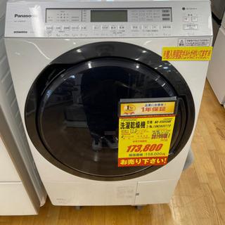 Panasonic製★2019年製11㌔ドラム式洗濯乾燥機…