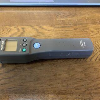 【HORIBA】IT-540 スポットタイプ ツインビームタイプ...