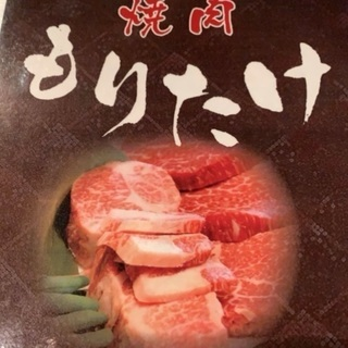 焼肉店のホールスタッフ募集!時給950円~(3ヶ月後に昇給)まか...