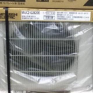 三菱エアコン霧ヶ峰10〜12畳用2.8k 2021年度