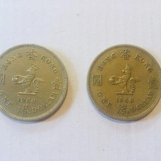 旧硬貨 香港ドル 2枚