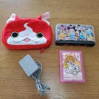 Nintendo 3DS LL  カセット付き!本おまけ付き