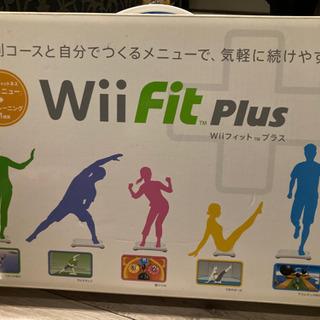 Wii差し上げます