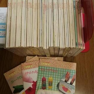 料理、お菓子本