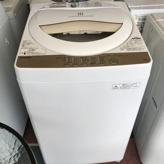 【リサイクルサービス八光 安心の1か月保証 旧鹿児島市配達・設置...
