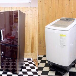 【ネット決済】★冷蔵庫・洗濯機セット販売1★ 冷蔵庫 /洗濯乾燥...