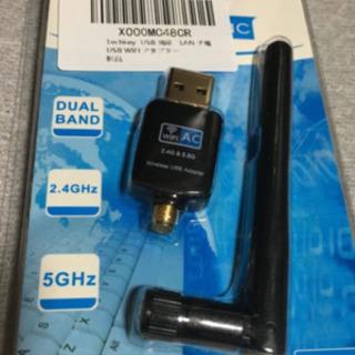 【未使用品】600Mbps USB WIFI無線LAN  Tec...