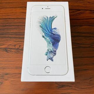 iPhone6S 外装 箱