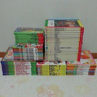 【ネット決済】知育絵本たくさん 大量80冊まとめて