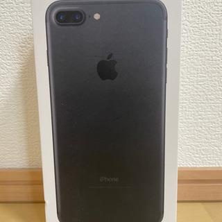 iPhone 7 Plus Gold 128GB 空箱