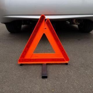 🔺【未使用】🔺三角停止板🔺デルタサイン🔺