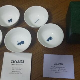TAKARADA 小鉢セット