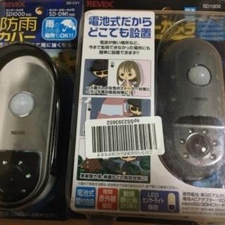 【ネット決済】電池式防犯カメラ 防水カバー