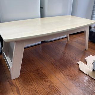 センターテーブル nitori 新品¥20000~