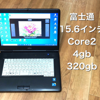 ⬛️富士通A8390/i5/メモリ8GB/HDD320GB/最新...