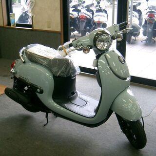 値下げ中!希少なプコブルー限定入荷!1台限り!HONDA4サイク...