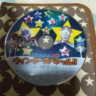 🏠ステイホーム応援*滋賀県民限定*🏠 DVDてれびくん20…