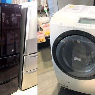 【ネット決済】★冷蔵庫・洗濯機セット販売3★ 冷蔵庫/ドラム式洗...