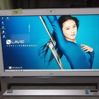 NEC 一体型パソコン SSD120GB