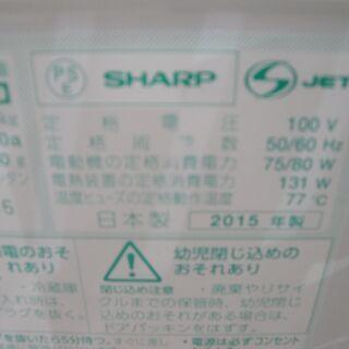 シャープ350L冷蔵庫 SJ-PW35 2015年式【モノ市場 東海店】41 - 家電