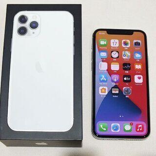 【苫小牧バナナ】Apple/アップル au iPhone11 P...