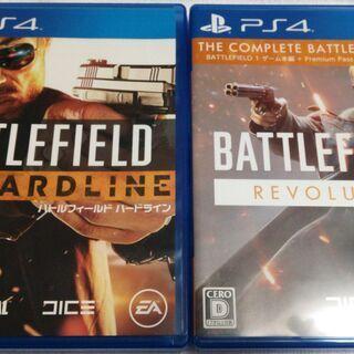PS4 PS3 ソフト各2本 FPS系です