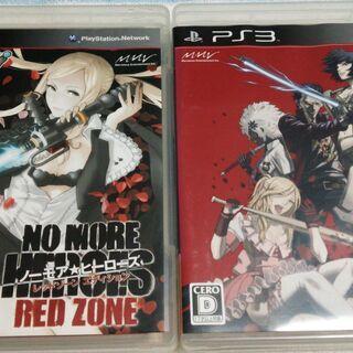 PS3ソフト ノーモア☆ヒーローズ 通常版とレッドゾーンエディシ...