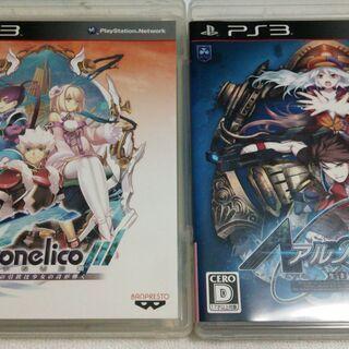 PS3ソフト アルノサージュ & アルトネリコ3 の2本