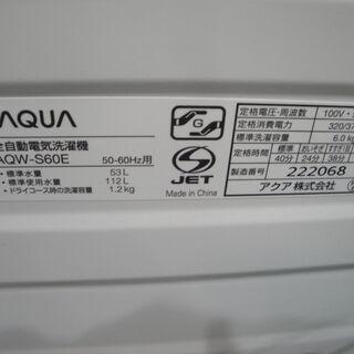 アクア6kg洗濯機 AQW-S60E 2017年式【モノ市場 東海店】41 - 家電
