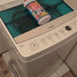 2018年製Haier洗濯機4.5kg(洗濯槽クリーナー付き)