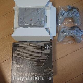 PlayStation  クラシック