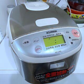 【一人暮らし用】電気炊飯器 象印 ZOJIRUSHI マイ…