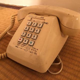 昭和レトロな電話機 プッシュ式