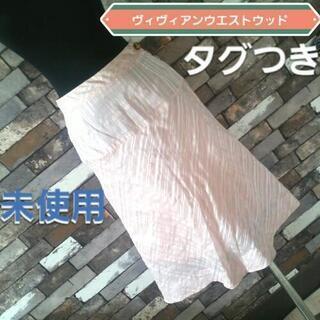 【ネット決済・配送可】ヴィヴィアンウエストウッド スカート