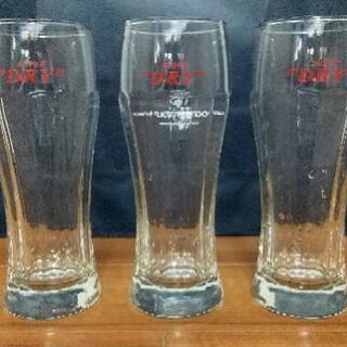 スーパードライのグラス3個