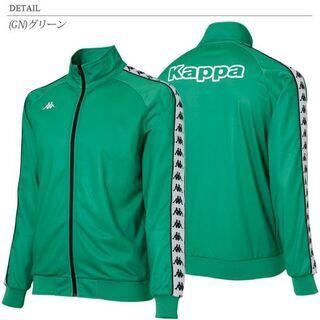 新品カッパ サッカー トレーニングジャケット メンズ KF952...