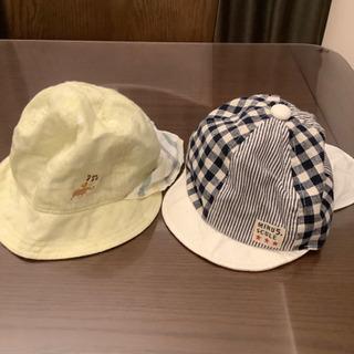 ベビー 帽子 46cm 2つセット